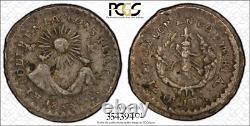 1833 GJ Ecuador 1/2 Real PCGS VF 30 TOP GRADE VERY RARE