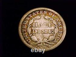 1853-O NO ARROWS Half Dime Very Good Grade. RARE New Orleans Issue