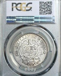 1895 South Africa REPUBLIC 2-1/2 Shillings PCGS AU50 KEY DATE VERY RARE GRADE