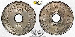 1934 10 Mils PCGS UNC Coin Palestine Israel Very RARE High Grade