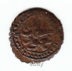 ALGIERS Algeria 2 asper 1244 1828 KM70 Copper Mahmud II HIGH GRADE VERY RARE