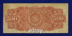 Brazil 500 REIS 1880(1885) A253B VERY FINE D PEDRO II RARE GRADE ES-2
