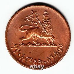 ETHIOPIA 25 cents EE1936 1943 1944 KM35 ROUND Cu TOP GRADE much luster VERY RARE