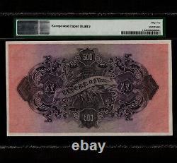 Ethiopia 500 Thalers 1932 P-11 PMG AU 55 EPQ Very Rare Grade