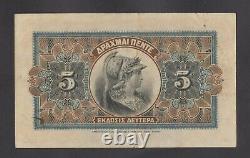GREECE 5 Drachmai 1917 XF+ P54 VERY RARE IN SUCH GRADE
