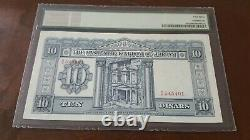 JORDAN 1949 10 DINARS P8d ABOUT UNCIRCULATED PMG 53 VERY RARE GRADE