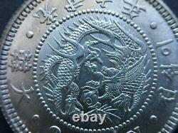 Korea 1905 20 Chon Silver Coin. High Grade. Very Rare