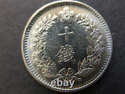Korea 1906 10 Chon Silver Coin. KM-112. High Grade. Very Rare