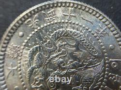 Korea 1907 20 Chon Silver Coin. High Grade. Very Rare