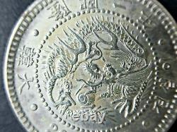 Korea 1908 20 Chon Silver Coin. KM-1140. High Grade. Very Rare
