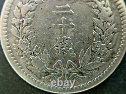 Korea 1910 20 Chon Silver Coin. High Grade. Very Rare