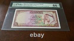 Kuwait 1961 1 Dinar P3 Gem Unc Pmg 66 Epq Very Rare Grade