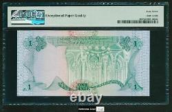 Libya 1984, UNC 1 Dinar Banknote P#49 PMG 67 EPQ VERY RARE DATE & GRADE