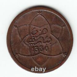 MOROCCO 1 mazuna 1330 1912 Y26 Bronze 1-year type Yusuf HIGH GRADE VERY RARE