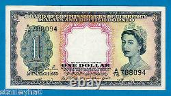 Malaya Banknote KGVI QEII $1 $5 $10 $50 VERY HIGH GRADES Rare in this condition