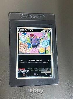 Pokemon Illusions Zorua First Grade Winner L-P NM/M Very Rare