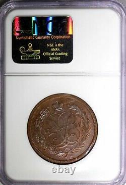 RUSSIA Elizabeth Copper 1757 1 Kopeck NGC MS66 BN VERY RARE TOP GRADED KM# N34