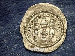 Sassanian Empire 519 Ad Hormizd IV Silver Dirham In Very Rare Au Grade