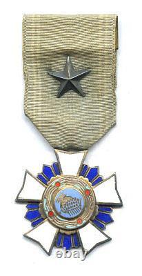 South Korea Order Of Military Merit 3rd Class Chungmu 2nd Grade, Very Rare
