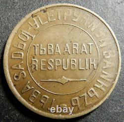 Tannu Tuva 3 kopecks 1934 Very high grade Rare