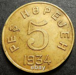 Tannu Tuva 5 kopecks 1934 Very high grade Rare