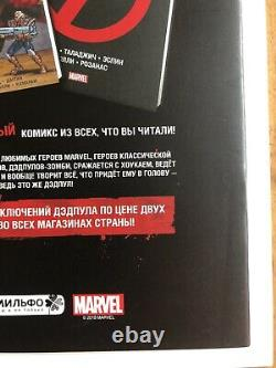 The New Mutants #98 Russian Edition High Grade Very Rare Cgc It