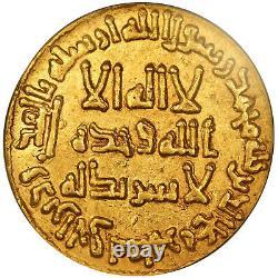 Umayyad, Yazid II, gold dinar, AH 105 very rare key date, high grade, ANACS AU50