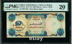United Arab Emirates 1000 Dirham Pick-6a 1976 PMG Very Fine 20 Rare in any Grade