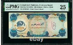 United Arab Emirates 1000 Dirham Pick-6a 1976 PMG Very Fine 25 Rare in any Grade