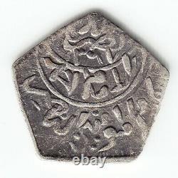 YEMEN 1/16 Ahmadi Riyal 1368 1949 Y13 Ag 5-sided HIGH GRADE VERY RARE