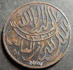 Yemen 1/80 Riyal 1/2 Buqsha ND (1911) AH 1322 Y#2.1 Very High grade Rare
